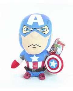 """MARVEL AVENGERS 9"""" plush talking CAPTAIN AMERICA infinity wars endgame - NEW!"""